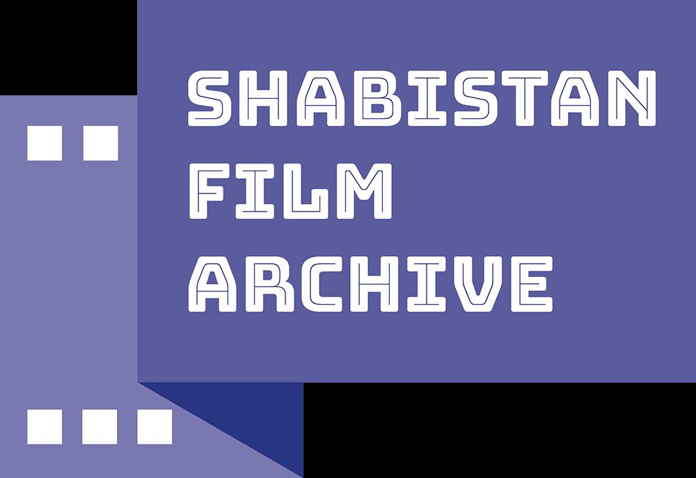 Shabistan Film Archive logo